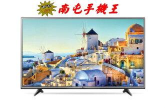 @南屯手機王@ LG 55吋4K UHD液晶電視 55UH615T 宅配免運費