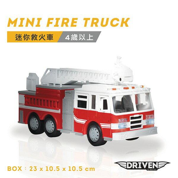 【紫貝殼】美國【B.Toys】迷你救火車_Driven系列