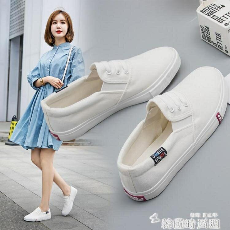 秋季新款帆布鞋平底韓版百搭白鞋一腳蹬女鞋懶人小白休閒布鞋