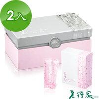 媒體推薦母親節蛋糕,熱銷母親節大餐、母親節禮盒到【老行家】120入蔓越莓珍珠粉禮盒(二盒組)