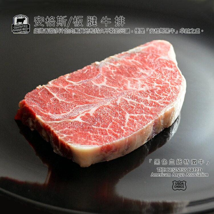 和風牛肉~安格斯嫩肩里肌~燒烤、骰子牛排、火鍋片鮮嫩口感帶點嚼勁風味絕佳~量販包$719