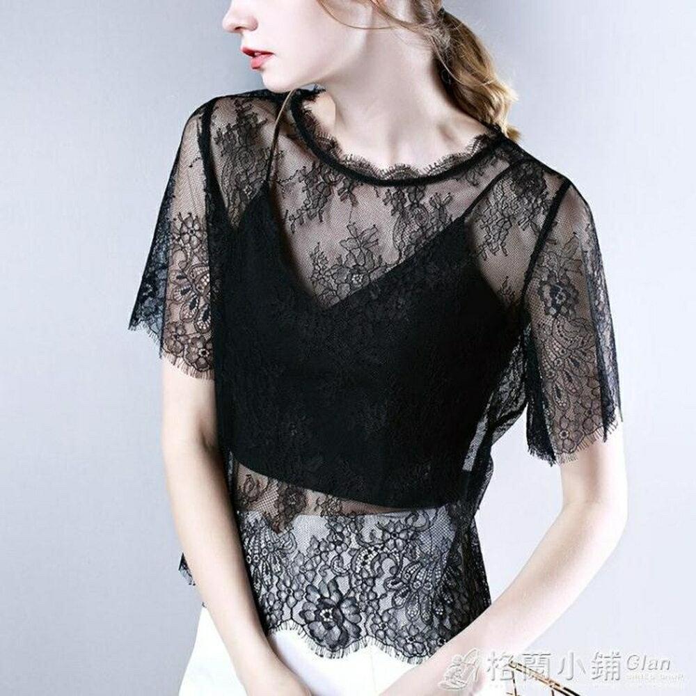 透膚上衣 黑色蕾絲衫薄紗透視性感睫毛罩衫鏤空內搭短袖網紗上衣 格蘭小舖