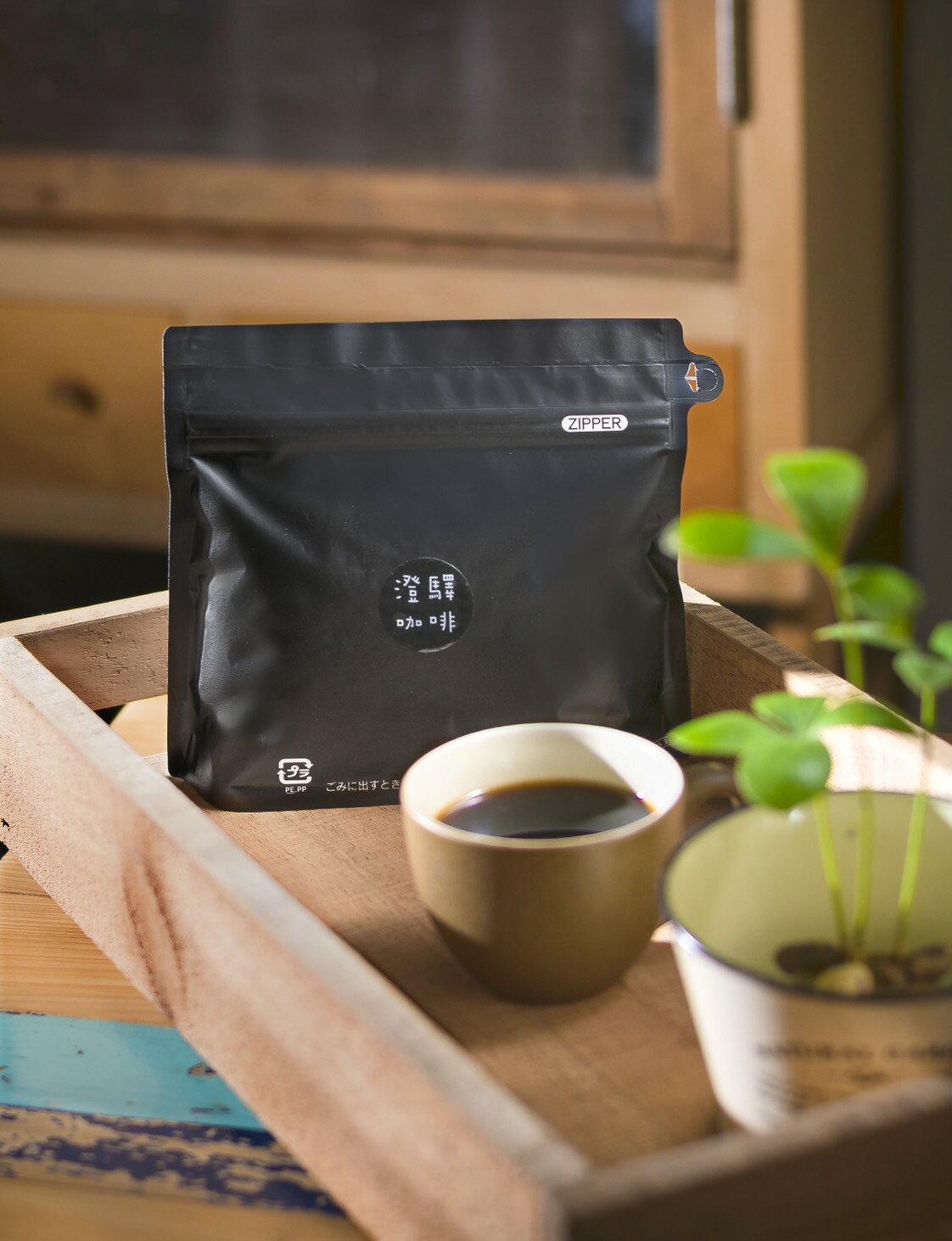 澄驛咖啡-驛咖啡豆200g