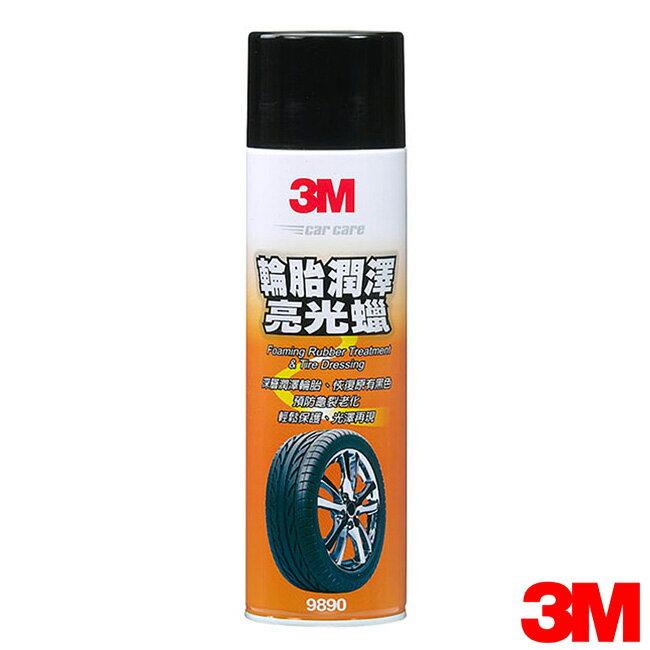 3M 輪胎潤澤亮光蠟 520g