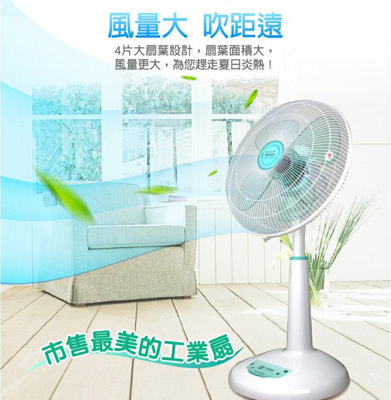 (免運費)南亞牌 MIT 18吋 強力大坪數桌扇 立扇 電風扇 涼風扇 風扇 電扇 可當工業扇使用 EF-1887 4