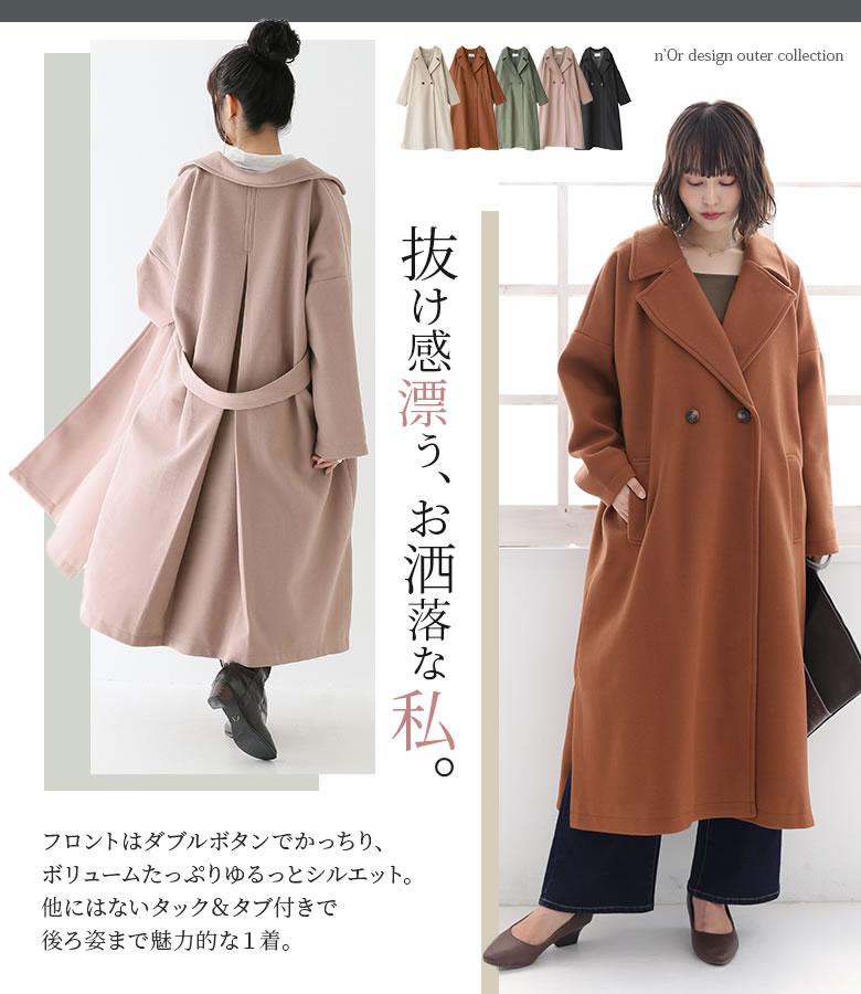 日本osharewalker  /  n'Or 秋冬簡約毛呢大衣外套  /  oen0012  /  日本必買 日本樂天代購  /  件件含運 1