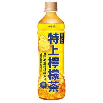 御茶園 特上檸檬茶 550ml