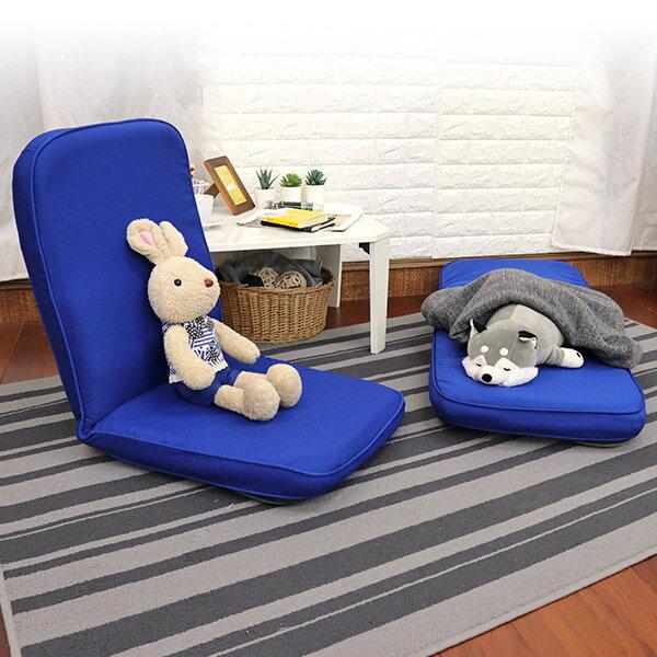 和室椅 和室電腦椅《可拆洗-純色簡約高背舒適和室椅》-台客嚴選