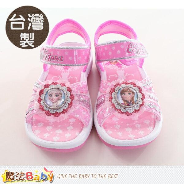 女童涼鞋 台灣製冰雪奇緣正版女童涼鞋 魔法Baby~sa74133