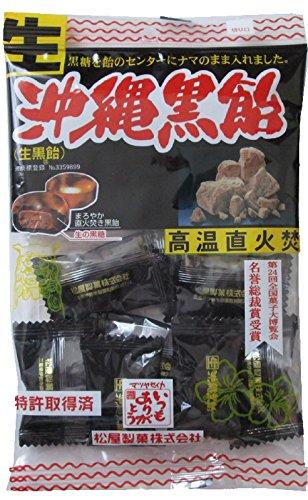 日本 松屋製菓 生沖縄黒飴 130g