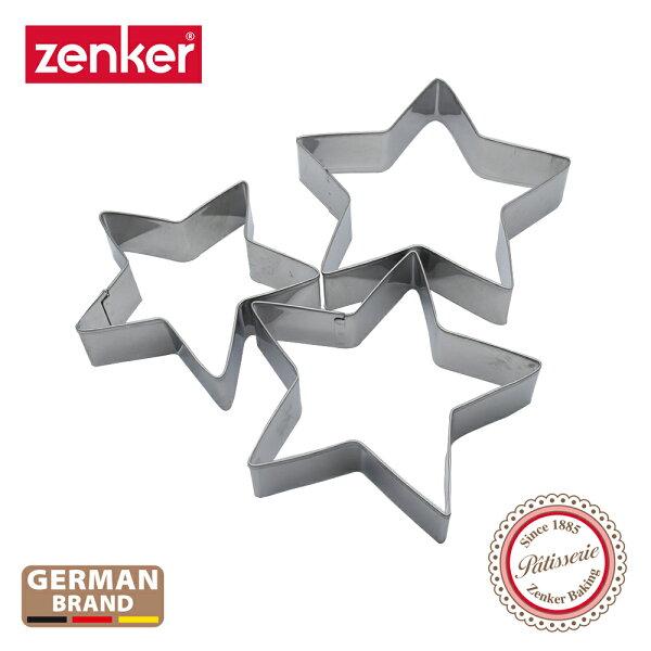 德國Zenker3入星型餅乾模ZE-42893