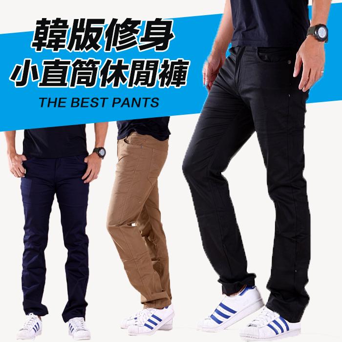 韓版顯瘦休閒褲