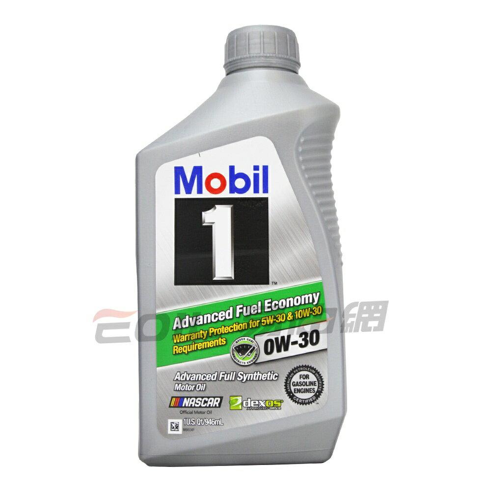 Mobil 1 0W30 全合成機油