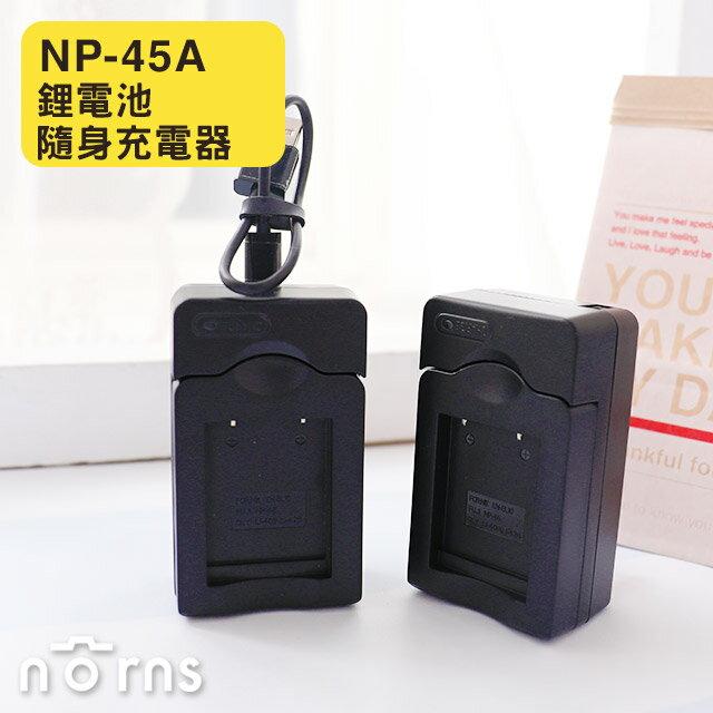 NP-45A鋰電池隨身充電器 - Norns AC壁插座 Micro USB供電式 可接車充 可拆式卡座 相容相機原廠電池 Kamera
