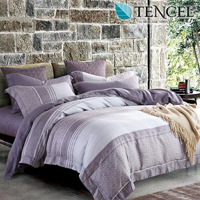 100%純天絲四件式床包鋪棉兩用被套組 雙人5x6.2尺 素曲(紫)《GiGi居家寢飾生活館》