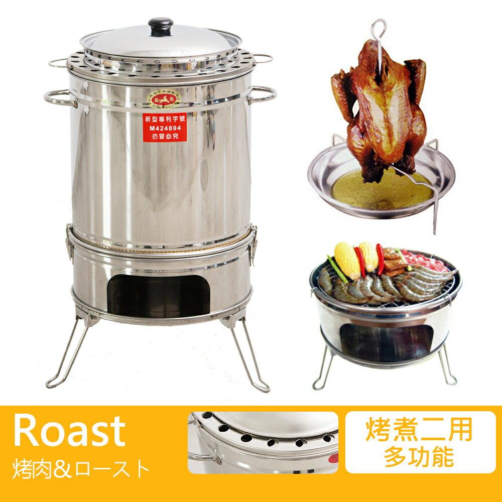 桶仔雞【G0007】不鏽鋼多功能折腳桶子雞爐*煮火鍋燉雞湯*  MIT台灣製 完美主義