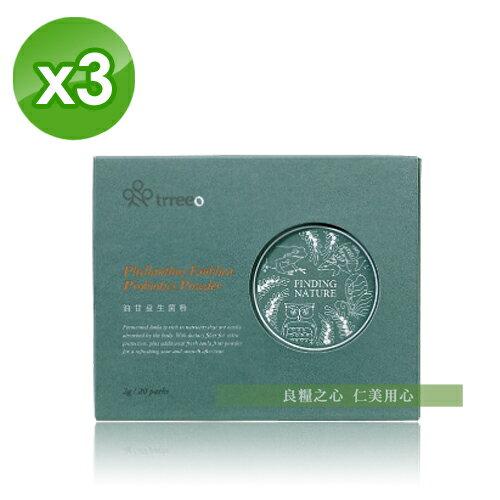 樹重奏油甘益生菌粉(20包盒)x3