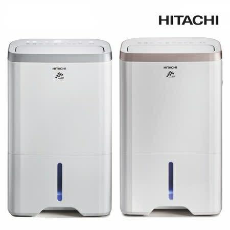 日立HITACHI14公升負離子清淨快速乾衣除濕機RD-280H
