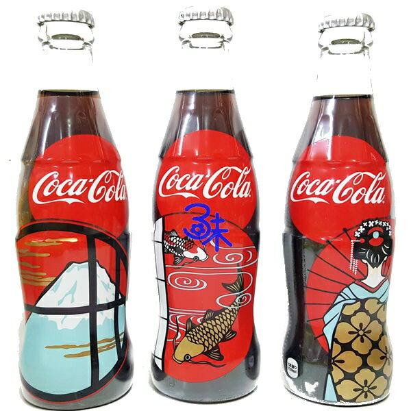 (日本) coca cola 可口可樂100週年紀念組(日本風) 1組 3瓶 (100ml*3瓶)  特價 163 元【4902102115049 】