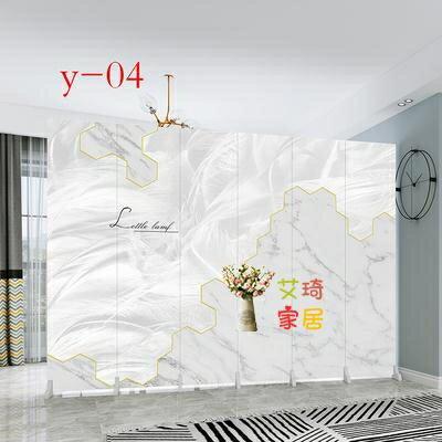 屏風隔斷牆 輕奢屏風隔斷牆客廳簡約現代摺疊行動北歐辦公室臥室遮擋家用折屏T 8號時光