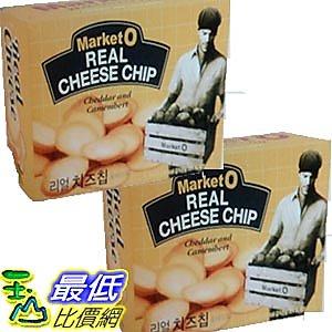 [COSCO代購 如果沒搶到鄭重道歉] Market O 起司 洋芋片 62公克 X 4入/組 (2組) W109367