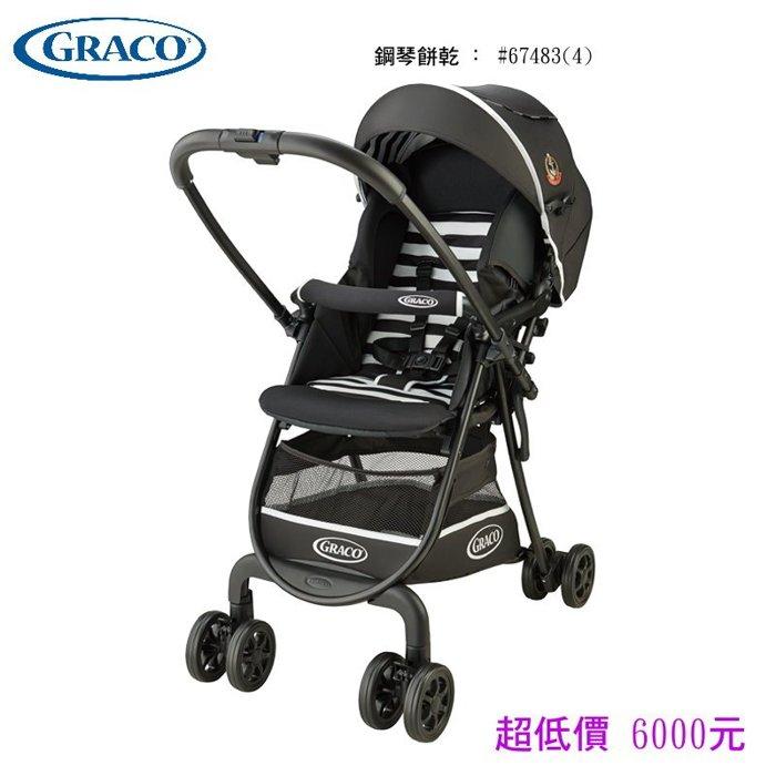 *美馨兒* GRACO CitiLite R UP 超輕量型雙向嬰幼兒手推車[鋼琴餅乾]6000 (來電或來店另有贈)