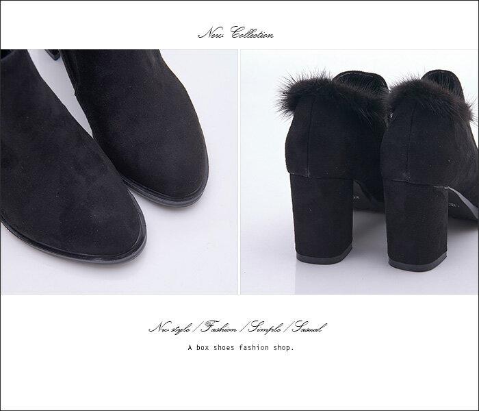 格子舖*【KSA886】日系雜誌推薦 質感絨布 鬆緊穿拖套腳 7CM粗高跟短靴 踝靴 裸靴 黑色 1