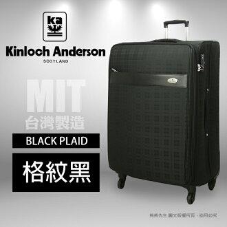 《熊熊先生》Kinloch Anderson金安德森 可加大 旅行箱/行李箱/商務箱 24吋 KA-154202 格紋款
