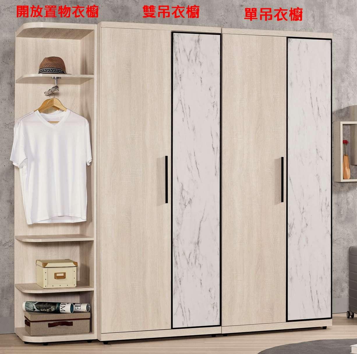 【簡單家具】,G020-2 丹妮拉2.7尺雙吊衣櫥(另售單吊衣櫥),大台北都會區免運費