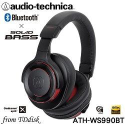志達電子 ATH-WS990BT 日本鐵三角Audio-technica 藍牙無線主動式抗噪耳罩式耳機 (台灣鐵三角公司貨)