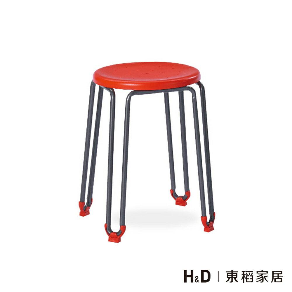 蘋果紅造型圓椅凳/H&D東稻家居-消費滿3千送點數10%