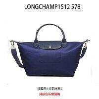 【買一送一】不指定顏色   LONGCHAMP 小號 新款潮流女性斜背包厚尼龍材質手提非摺疊兩用包 (1512 578 ) 0