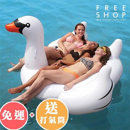 浮床 Free Shop【QFSWT9178】送充氣筒 免運 海洋沙灘派對海攤巨型白天鵝造型游泳圈水上浮床浮圈