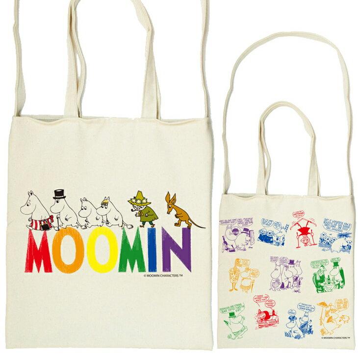 <br/><br/>  Moomin嚕嚕米授權 - 斜背包:【 Happy Family 】<br/><br/>