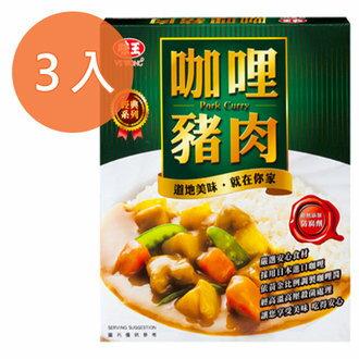 味王 調理包-咖哩豬肉 200g (3盒)/組