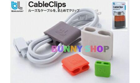 日本Cableclips理線器夾線器繞線器整線夾電線收納(一組6入)