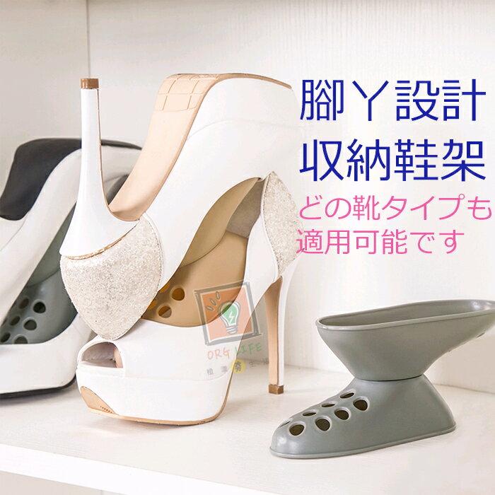 ORG《SD1133》一體成型~ 空間倍增!腳丫 鞋架 雙層立體 鞋架 鞋子 鞋 收納架 置物架 收納鞋架 收納用品