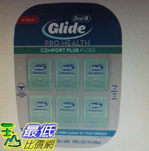 玉山最低比價網:[COSCO代購如果沒搶到鄭重道歉]Glide清潔舒適牙線-薄荷口味40公尺6入_W1203155