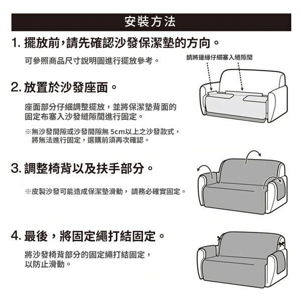接觸涼感 沙發保潔墊 N COOL Q 19 BL 2P NITORI宜得利家居 3