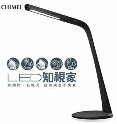 【CHIMEI奇美】第三代LED知視家護眼檯燈 (黑色)