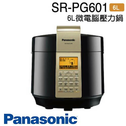 【滿3千,15%點數回饋(1%=1元)】預購搶先價Panasonic國際牌SR-PG6016L微電腦壓力鍋