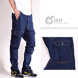 【CS衣舖 】加大尺碼 原色 丹寧 多袋 大口袋 工作 牛仔 長褲 0871