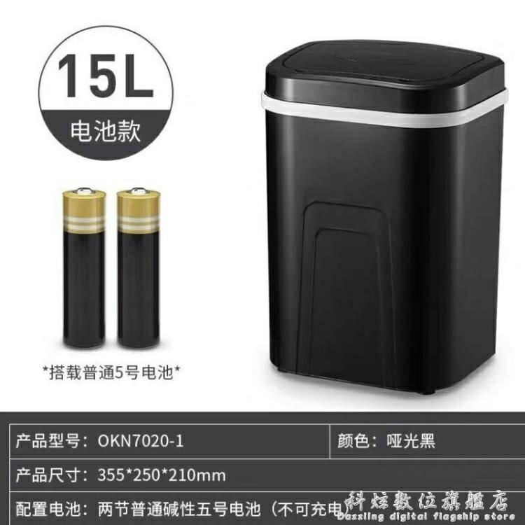 紅外線電子垃圾桶感應式便攜式全自動圓形不繡鋼時尚廁所日常房。SUPER 全館特惠9折