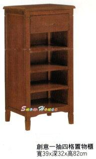╭☆雪之屋居家生活館☆╯AA567-11創意一抽四格置物櫃收納櫃(DIY自組)