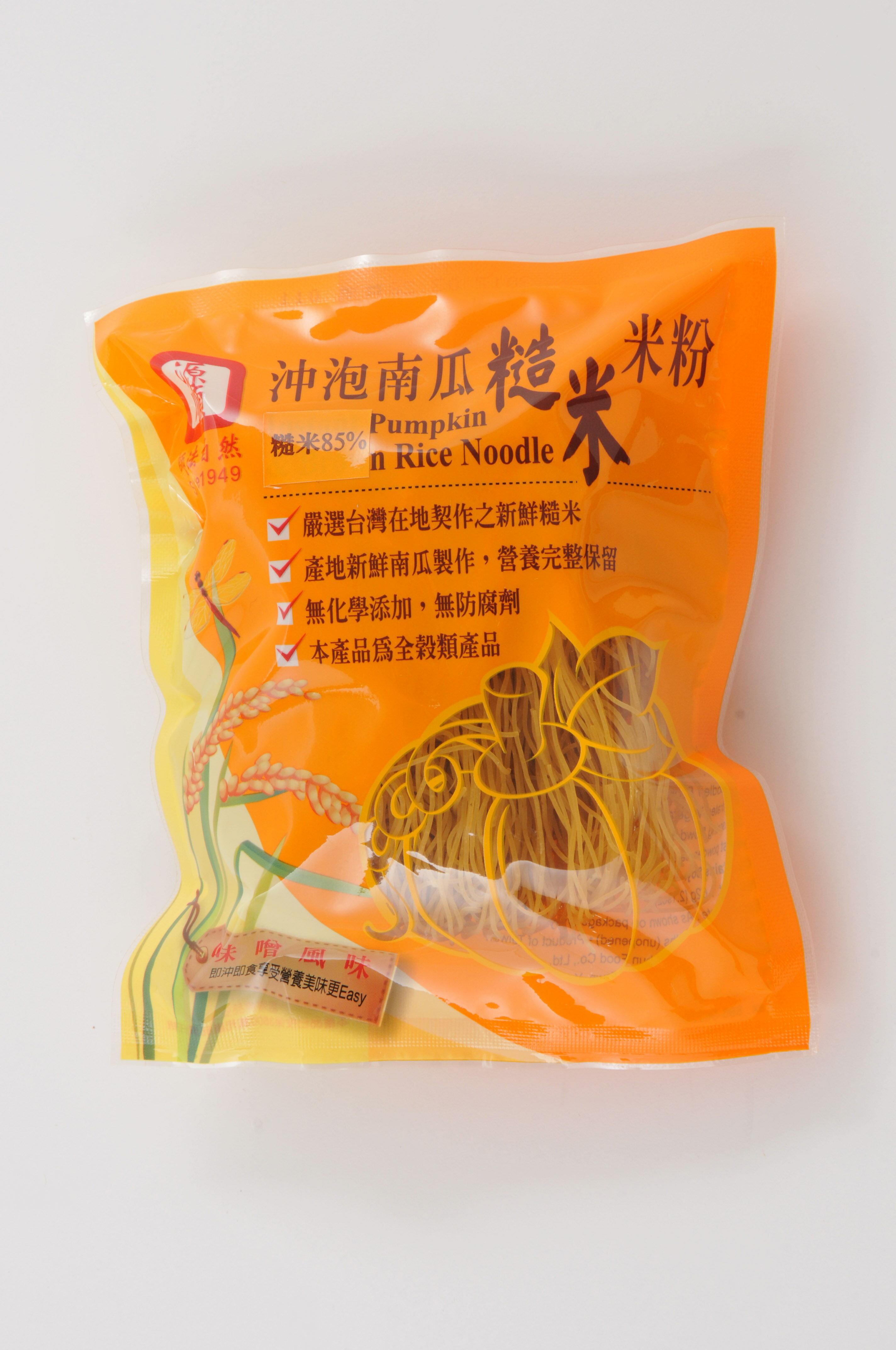 沖泡南瓜糙米米粉-味噌口味