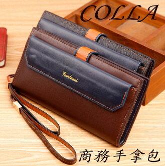 ✻蔻拉時尚✻ [CV1060] COLLA商務仕紳時尚男女牛皮長款手拿包