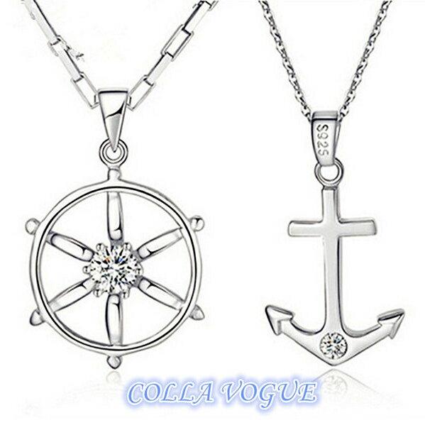 ✻蔻拉時尚✻ [CV1094] COLLA_愛的永恆 船錨之愛款 情侶925純銀項鍊對組(兩件一套價) 抗過敏