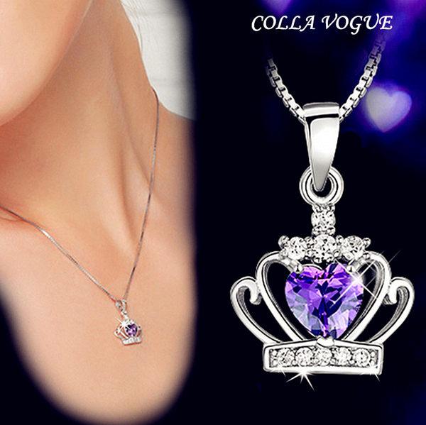 ?蔻拉時尚? [QDZ871] 愛的永恆 925純銀 摩登公主皇冠 閃亮紫水晶銀製項鍊 抗過敏/設計師款