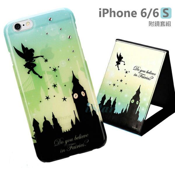 【日本 PGA-iJacket】正版 迪士尼 iPhone 6/6s 4.7吋 華麗感星空剪影附鏡套組系列-小精靈