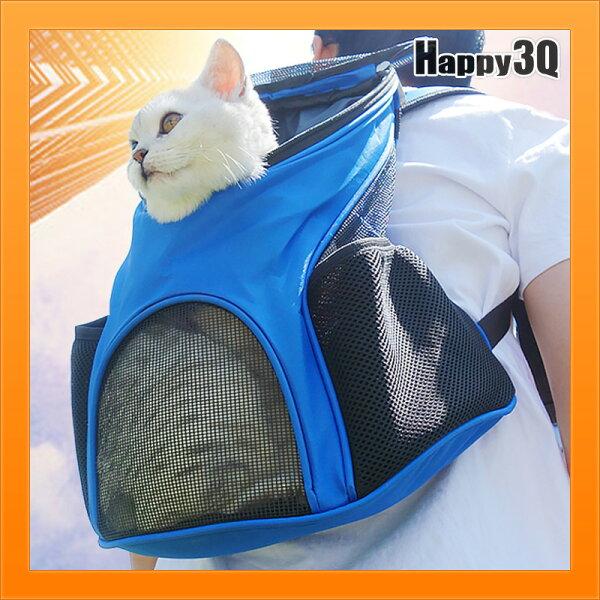寵物透氣後背包貓咪外出包狗狗籠子外出背袋寵物外出籠-紅藍【AAA4478】